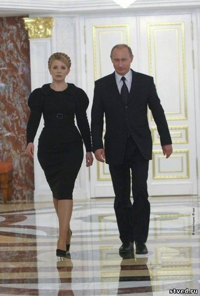 Путин юлия тимошенко и владимир путин